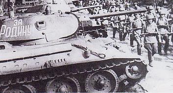 "Barisan Infanteri Soviet dengan SMG PPSh bergerak menuju garis depan Kursk. Pada tampak depan adalah tank Soviet T-34/76. Pda bagian kubah tank terdapat tulisan yang berarti ""untuk ibu pertiwi"" (for motherland)"